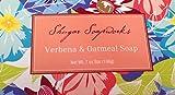 Shugar Soapworks Best Deals - Soapworks Pure Vegetable Soap 7 Oz Each Bar (Verbena & Oatmeal Soap, 12)