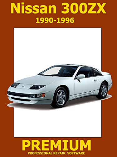 Nissan 300ZX Repair Software (DVD) 1990 1991 1992 1993 1994 1995 1996