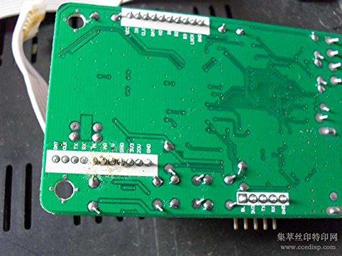 HP RG0-1094-000CN Engine control PC board PCB, 220v Main logic and power supply bo