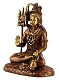 Large Brass Bronze Statue of Lord Shiva - Antique Finish Shiv Idol - Hindu God of Trinity - 10 Inches tall