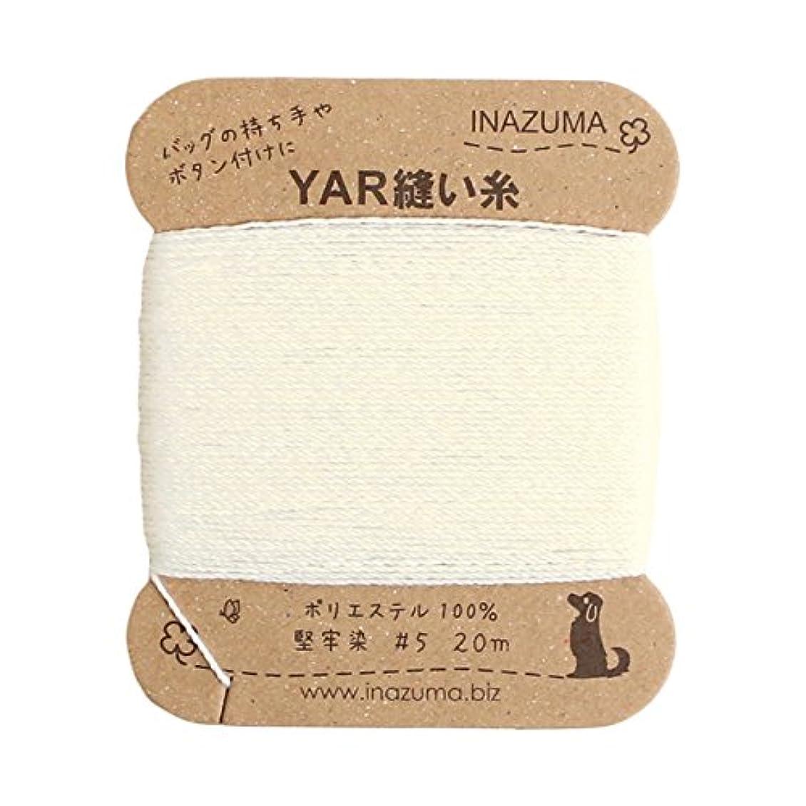 乱す凍った有効化INAZUMA イナズマ YAR縫い糸 5番手 20m巻 #41 紺 YAR5-41