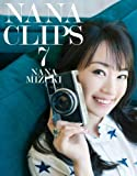 NANA CLIPS 7 Blu-ray