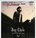 November's Chopin(初回生産限定盤)(DVD付)