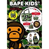 BAPE KIDS by a bathing ape 2021 SPRING/SUMMER COLLECTION ショッピングバッグ MILO 型エコバッグ BOOK