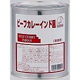 宮島醤油 ビーフカレーインド風 840g