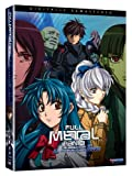 Full Metal Panic! The Second Raid: The Complete Series (Remastered)