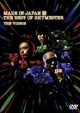 MADE IN JAPAN THE BEST OF RHYMESTER: THE VIDEOS [DVD]