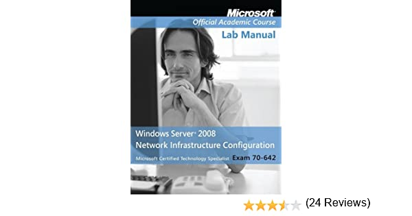 руководство для windows server 2008