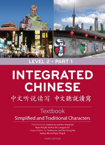 Integrated Chinese: Level 2, Part 1 (Simplified and Traditional Character) Textbook (English and Chinese (Rtf Parts)