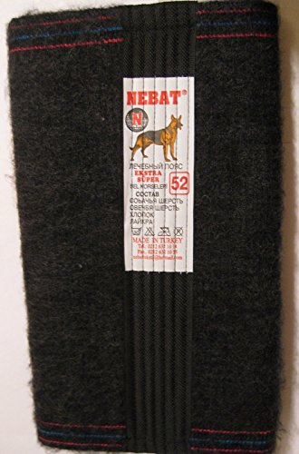 Wool Warming Supporting Dogs Back product image
