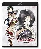 OVA Utawarerumono Vol.2 [Blu-ray]