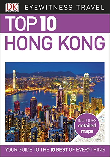 Hong Kong EYEWITNESS TRAVEL GUIDES ebook