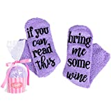 Wine Socks with Cupcake Packaging (Lilac) - If You Can Read This Bring Me Wine - 6 Colors to Choose From!