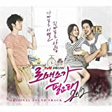 K-pop Drama I Need Romance 2012 (Remastered) (Original Korean TV Series Soundtrack)