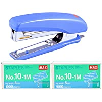 Max Stapler Hd 10D With 2 Boxes 10 1M Staples Made In Japan