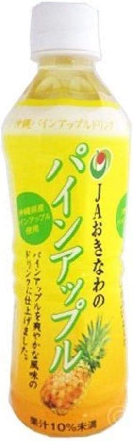 JAおきなわのパインアップル×24本