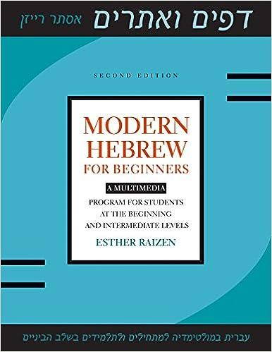 Modern Hebrew for Beginners: A Multimedia Program for