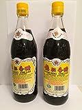 Chinkiang Vinegar