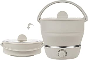 Foldable Electric Hot Pot Cooker, Mini Kettle Food Grade Silicone Cookerware Boiling Water Steamer Portable Travel Global Use-(Cream-coloured)