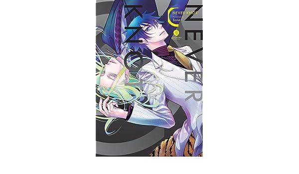 Never Knot Id Comics Gateau Comics Manga Ichijinsha