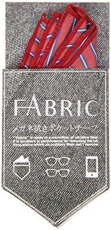 (ザ・スーツカンパニー) FABRIC メガネ拭きポケットチーフ レッド×ネイビー×ホワイト/ストライプ