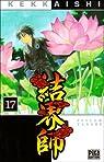 Kekkaishi, tome 17 par Tanabe