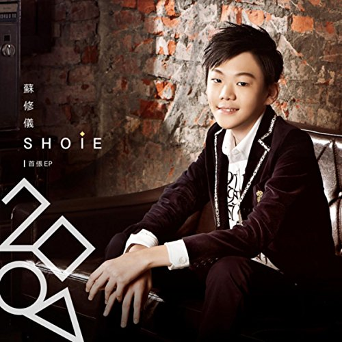 Shoie - 1