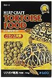 Sudo Starpet Herp Craft Tortoise Food (RX-12 (700g))