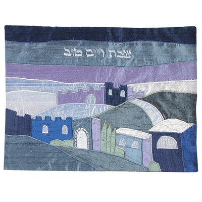 Challah Cover For Jewish Bread Board - Yair Emanuel RAW SILK APPLIQUED CHALLA COVER JERUSALEM BLUE (Bundle)