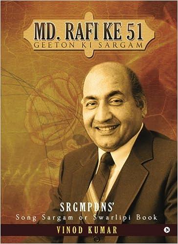 Md  Rafi ke 51 Geeton Ki sargam: Song Sargam or Swarlipi Book