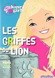 Kinra girls, tome 3 : Les griffes du lion par Elvire Murail