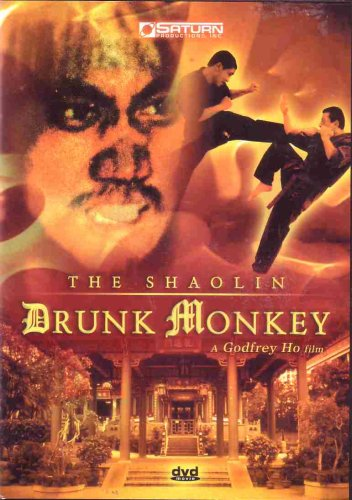 The Shaolin Drunk Monkey
