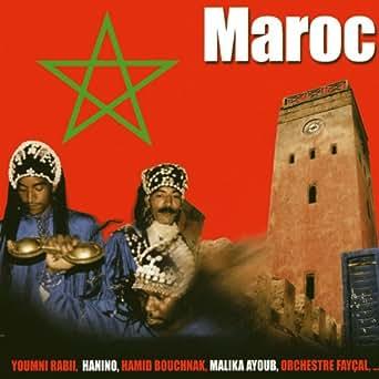 Amazon.com: Stars of traditional music from Morocco (Maroc
