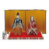 Jpanese traditional ceramic Kutani ware. Japanese girl's doll Hina ningyo. Kanoko mori. With paper box. ktn-K5-1672