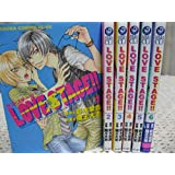 LOVE STAGE!! コミック 1-6巻セット (あすかコミックスCL-DX) [コミック] [コミック] [コミック] [コミック] [コミック]