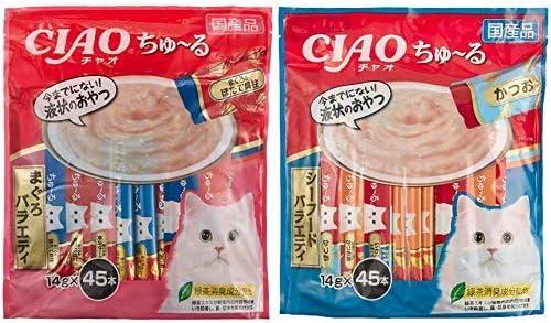 【セット買い】チャオ (CIAO) 猫用おやつ ちゅ~る まぐろバラエティ 14g×45本入 & (CIAO) 猫用おやつ ちゅ~る シーフードバラエティ 14g×45本入