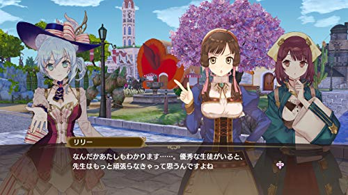 Nelke & the Legendary Alchemists: Ateliers of the New World (20th Anniversary Box) [Japan Import] by Koei Tecmo Games (Image #11)