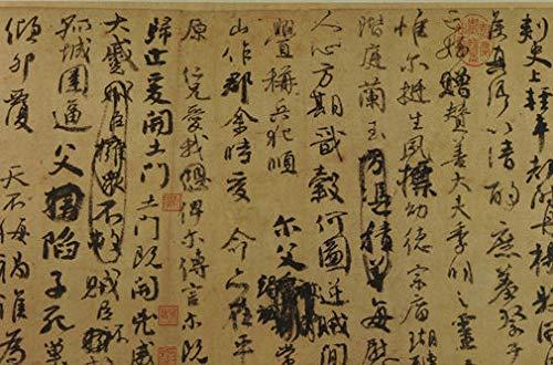 Easyou Chinese Calligraphy Copybook Copy Book Guide Book Yanzhenqin Jizhiwengao in Running Script 行书 颜真卿 祭侄子文稿
