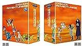 Digimon Adventure 02, 15th Anniversary