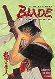 Blade of the Immortal, Vol. 13: Mirror of the Soul by Hiroaki Samura (2004-08-31)