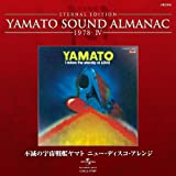 Yamato - Sound Almanac 1978-4 Fumetsu No Space Battleship Yamato New Disco Arrange [Japan CD] COCX-37387