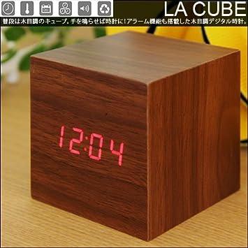 f1ec7fd229cc tokumo 木目がおしゃれなキューブタイプデジタル時計 デジタル時計 インターフォルム デジタル 目覚まし時計 置き時計