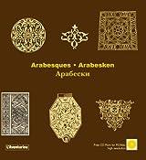 Arabesques (1Cédérom)