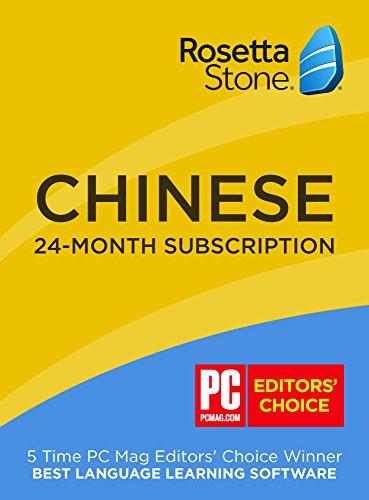 Learn Chinese: Rosetta Stone Chinese (Mandarin) - 24 month subscription by Rosetta Stone