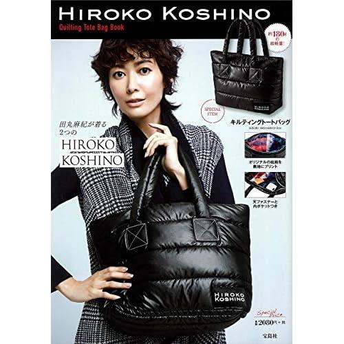 HIROKO KOSHINO Quilting Tote Bag Book 画像