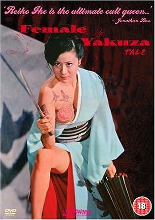 Topic consider, Yakuza girl nude has