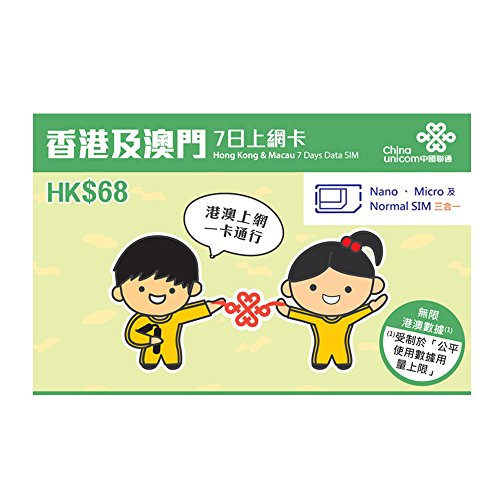 china-unicom-hk-macau-7-days-data-sim