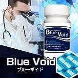ブルーボイド【Blue Void】(男性用 サプリ 立つ増大 L シトルリン マカ)