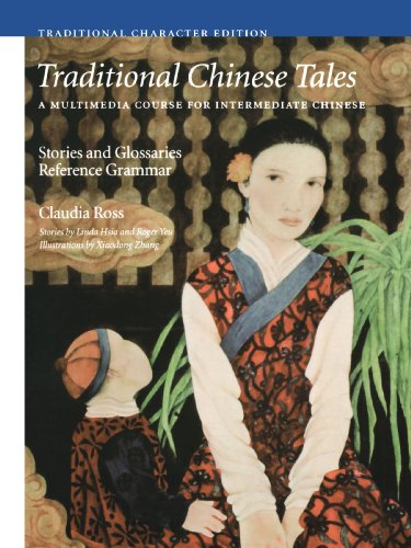 Traditional Chinese Tales: A Course for Intermediate Chinese: Stories and Glossaries with Reference Grammar (Traditional
