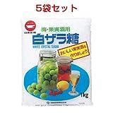 White Zara sugar (for plum fruit liquor) (1kg) 5 bags set